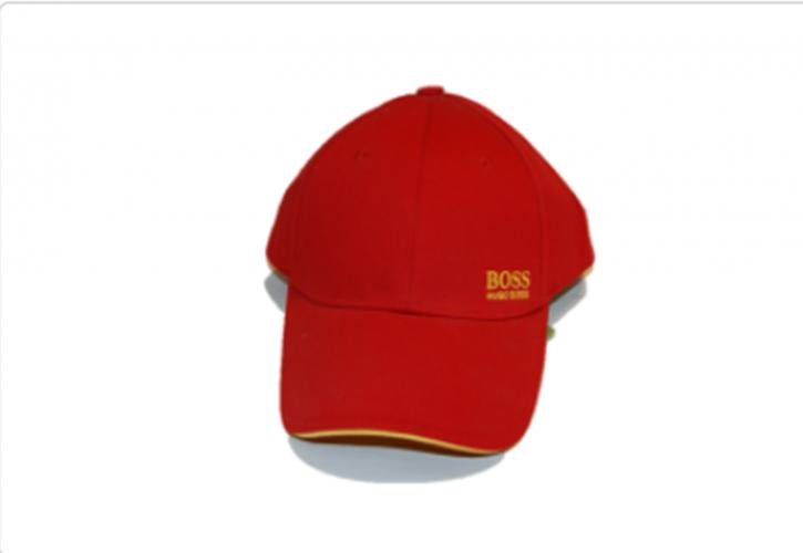 BOSS GREEN CAP FLAG SPANIEN